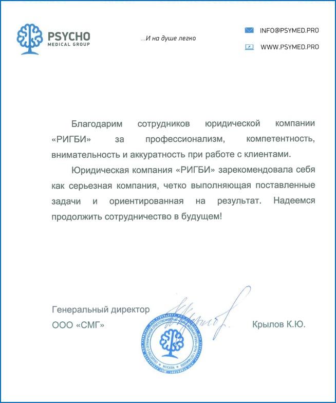 Регистрация ип в нефтеюганске на регистрация ликвидация ооо иркутск